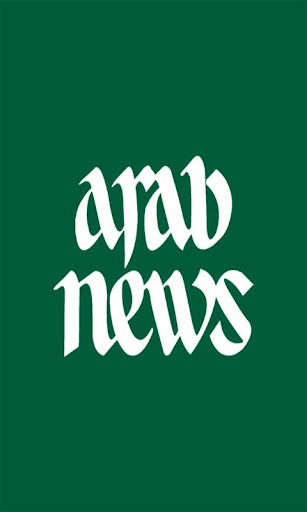 ArabNews Mobile