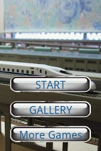 Train Puzzle:Sanyo Shinkansen - screenshot