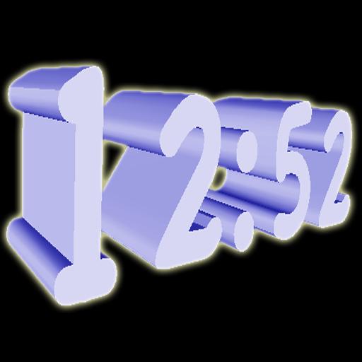 三維藍數字時鐘 個人化 App LOGO-APP試玩