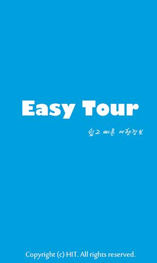 EasyTour