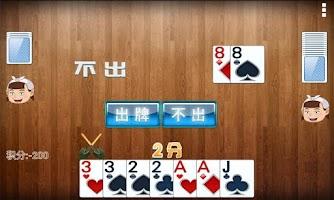 Screenshot of 拖拉机 升级