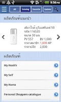 Screenshot of Amway Thai