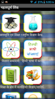 Screenshot of Hindi Kids Knowledge Book