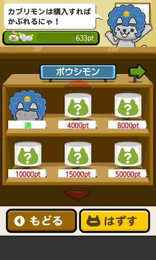 【免費休閒App】Hanko de Nyanko-APP點子
