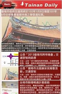 Tainan Daily APK for Bluestacks