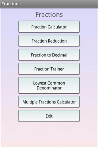 분수 수학
