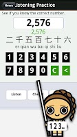 Screenshot of Learn Chinese Numbers (Pro)