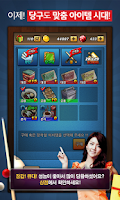 Screenshot of 큐업 for Kakao