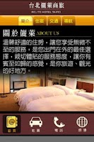Screenshot of Relite Hotel Taipei
