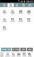 Screenshot of 하나대투증권 스마트하나월드
