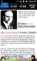 Screenshot of 한국청년회의소 대구달서JC