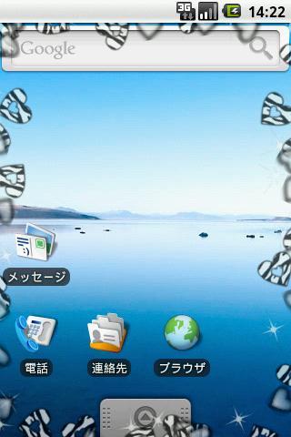 玩個人化App|DecoroidTheme:動物柄免費|APP試玩