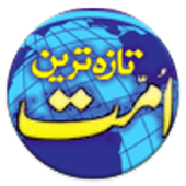 Ummat News v5 APK for Lenovo