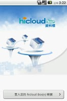 Screenshot of hicloud Box(e)
