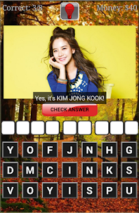 Tebak Running Man Quiz - screenshot