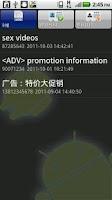 Screenshot of Spam SMS Blocker