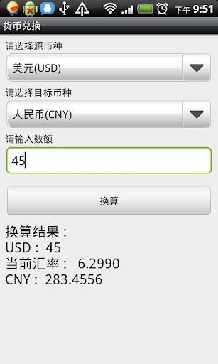 Currency Converter | Foreign Exchange Rates | OANDA