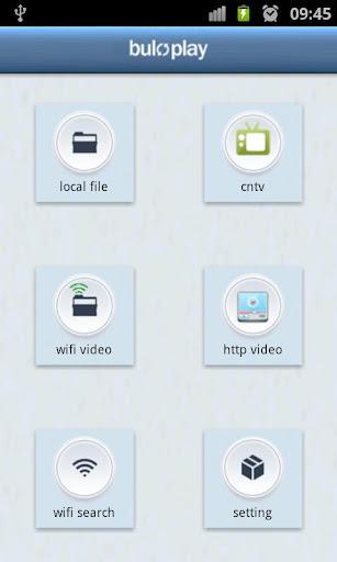 【免費社交App】buloplay-APP點子