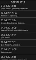 Screenshot of Folk calendar
