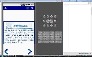 Screenshot of 6 islamic kalmas