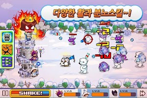 Screenshot of 캐챠프린스 for Kakao