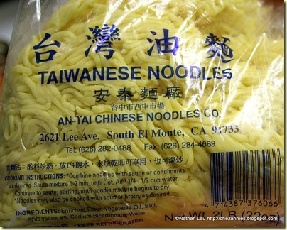 taiwanese noodles for fried hokkien mee