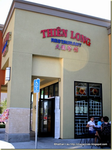 Thien Long storefront