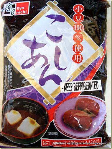 japanese azuki bean paste