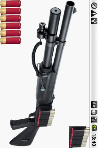 散弾銃の火