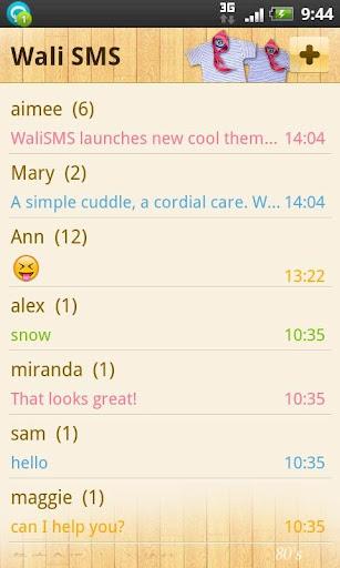 Wali SMS Theme: Matching T's