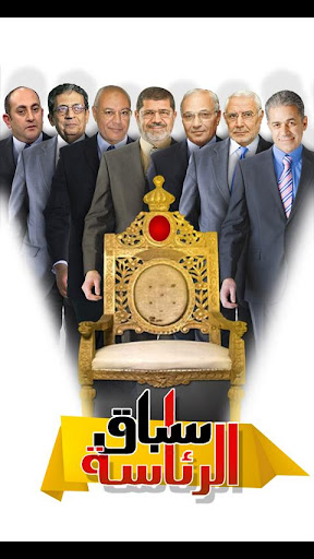 EGPresident