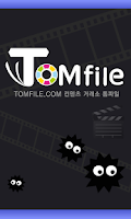 Screenshot of 톰파일 모바일 앱 - 실시간 감상 서비스