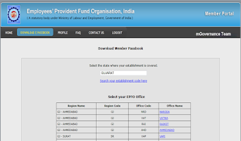 Screenshot of EPF Member (Mobile Portal)