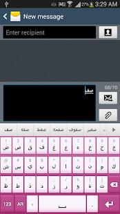 Korean Keyboard Apk File For Kindle App Arabic for S...
