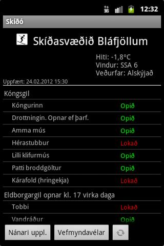 skiðo for android screenshot