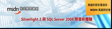msdn200809_top3