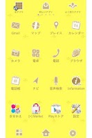 Screenshot of Mellow Yellow for[+]HOMEきせかえ