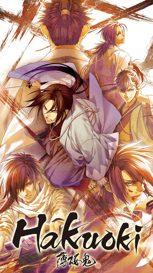 Hakuoki: Premium Edition Screenshot 5