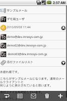 Screenshot of movino star secured service