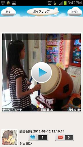 玩免費攝影APP|下載ボイスナップカメラ(音付き写真)〜サウンドフォトで臨場感 app不用錢|硬是要APP
