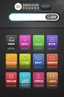 Screenshot of 청강문화산업대학교 문화정보센터