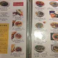 翠林越南餐廳