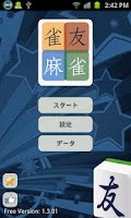 Screenshot of Mahjong and Friends Japan Free