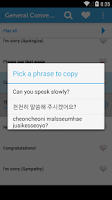 Screenshot of Learn Korean Phrasebook