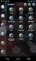 Screenshot of Luxury 3D Multi Launcher Theme
