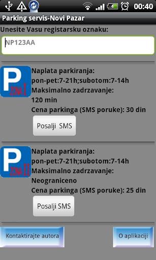 NPSMSParking