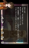 Screenshot of かみさま、第一部