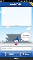 Screenshot of 지니톡(GenieTalk)