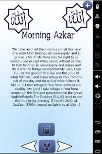 Morning Azkar - screenshot
