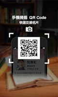 Screenshot of 動名片A+Show (Android 4.0)